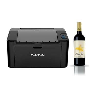 Promoción Navidad Pantum P2500W con botella de vino de regalo Juan Gil